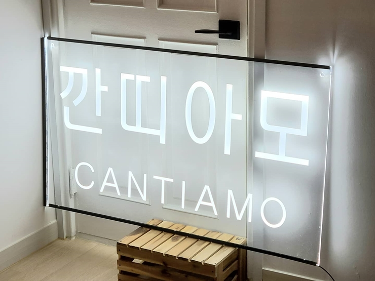 LED POP 008 홍보용사인 제작