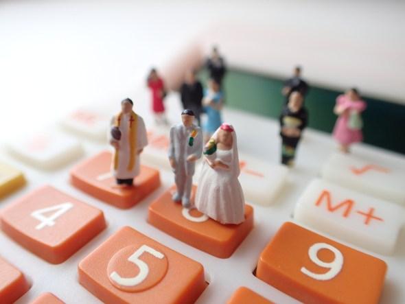 ゼロ婚での結婚式 イメージ