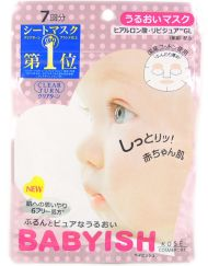 mat-na-duong-am-kose-babyish-sheet-mask-mau-hong