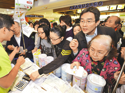 Chinese buying formula in Hong Kong