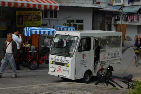 Cheung Chau small ambulance