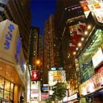 Hong Kong shopping Mint Mocha Musings