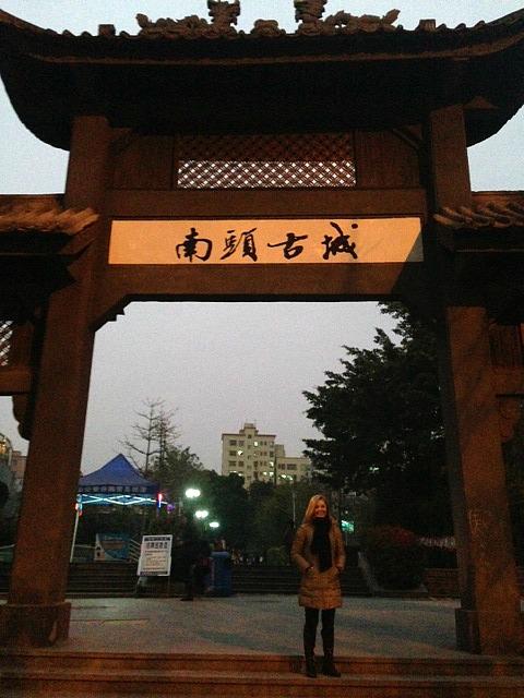 Nantou Shenzhen