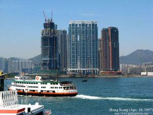 Kowloon icc