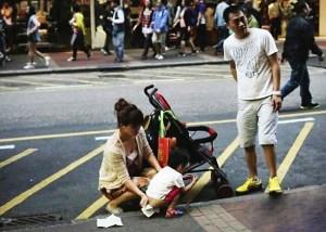 Chinese Hong KOng