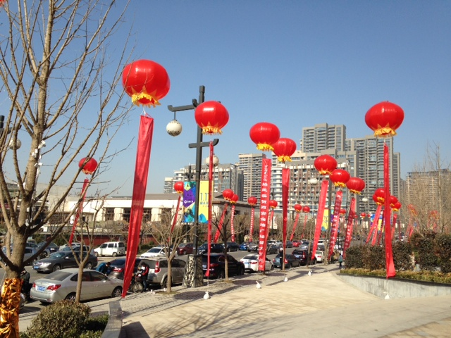 China: A beautiful clear day in Xi'an... #HelloKittyShoppingCentre Oh yes!