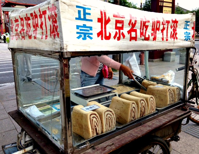 Xi'an Street Food Bread