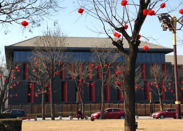 China: The Westin Hotel, Xi'an...Spring Festival #CNY