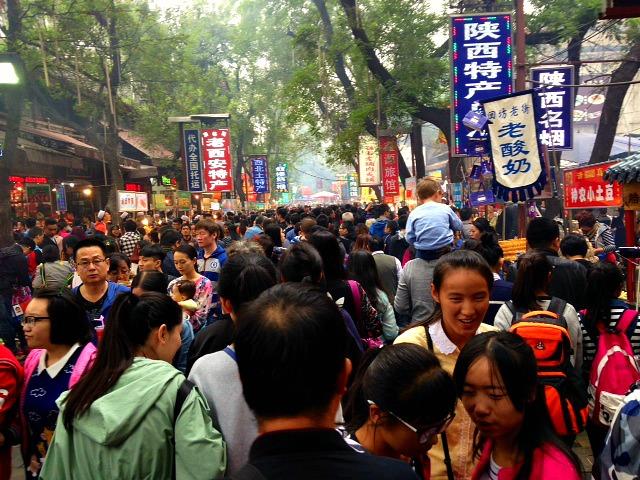Muslim Quarter Golden Week China