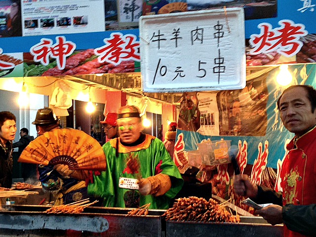 China: Street food colour! #CNYFestivitiesinfullswing #XianScenes