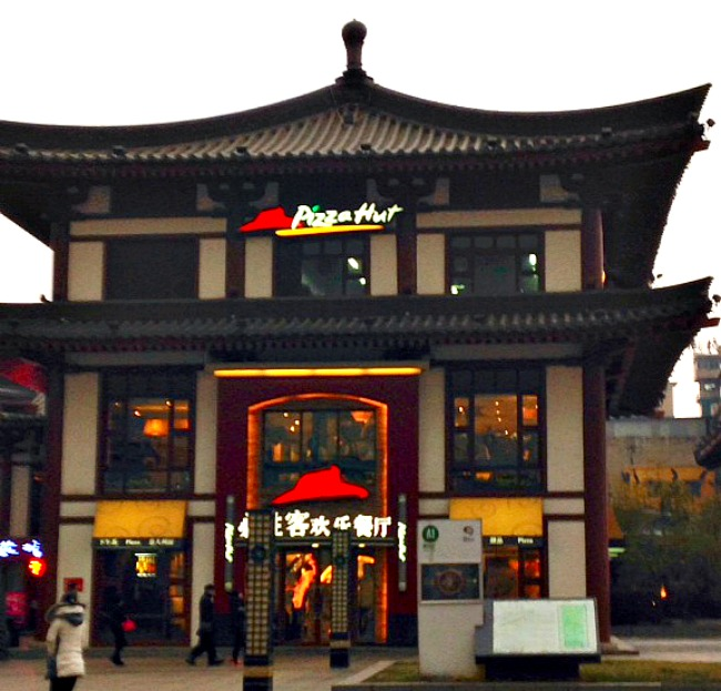 China: Pizza Hut is universal! #Orientalstyle