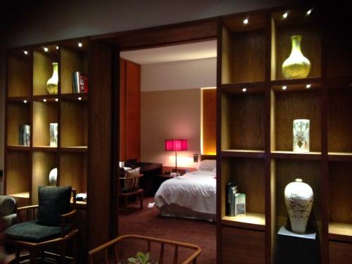 Westin Hotel Xian