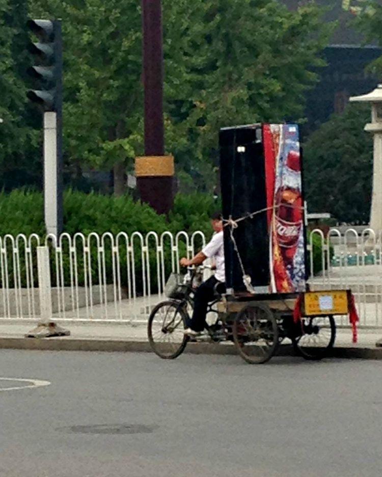 China Scenes