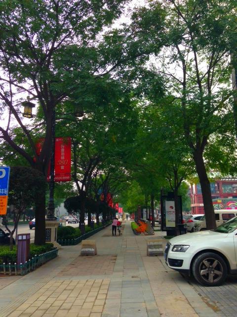 QuJiang District Xi'an