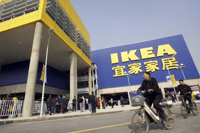 Ikea comes to Xi'an