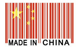 Made in China: Not for Sale in China – Why Global Brands are Missing from China's Shelves