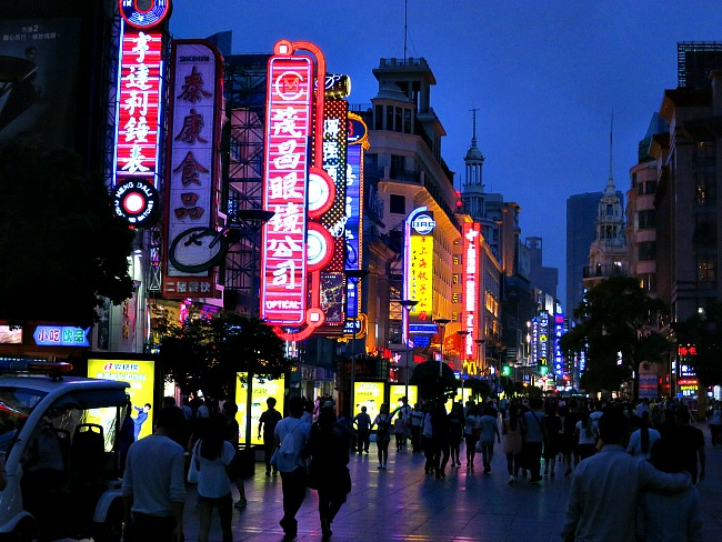 Shanghai Mall lights