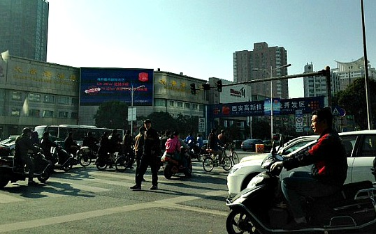 School Run China Traffic Mint Mocha Musings
