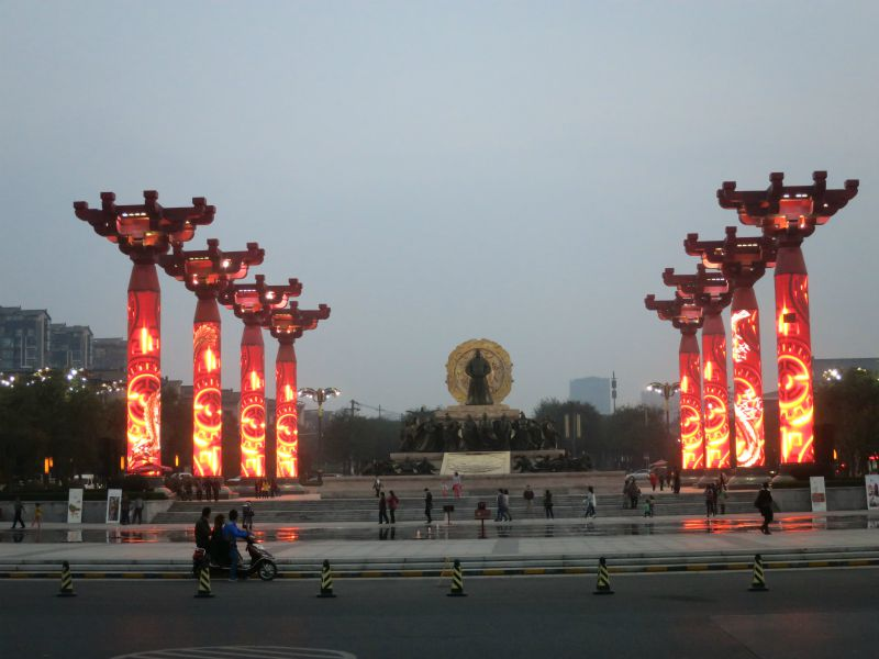 Xi'an Monuments China | Mint Mocha Musings