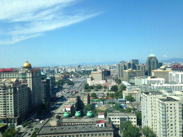 Visiting Beijing Mint Mocha Musings