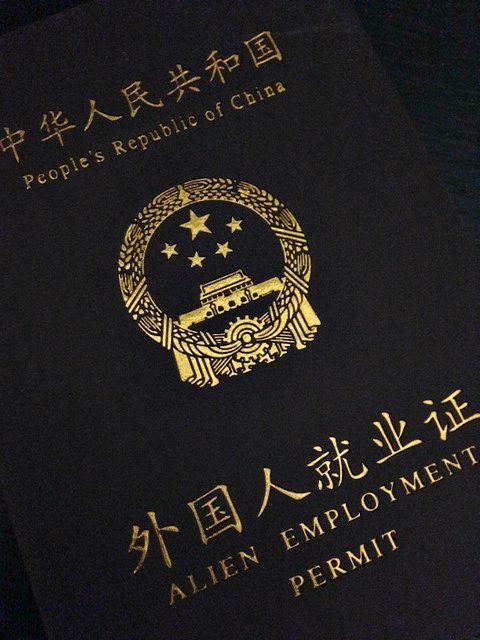 China resident visa