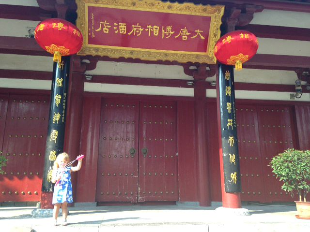 Real China Lanterns