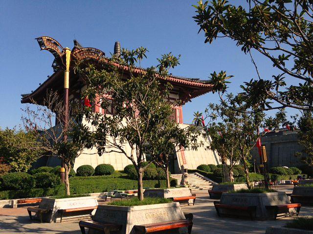 QuJiang New Xian
