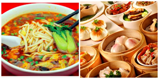 HK Chinese Food MMM