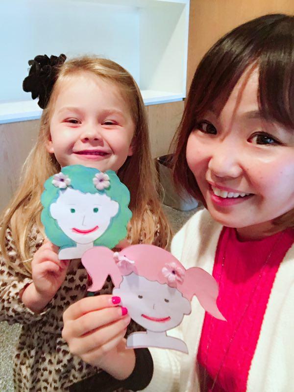 Mandarin for expat children