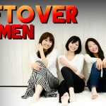 Don't Call Us 'Leftovers!' China's Unmarried Women Hit Back at Ikea.