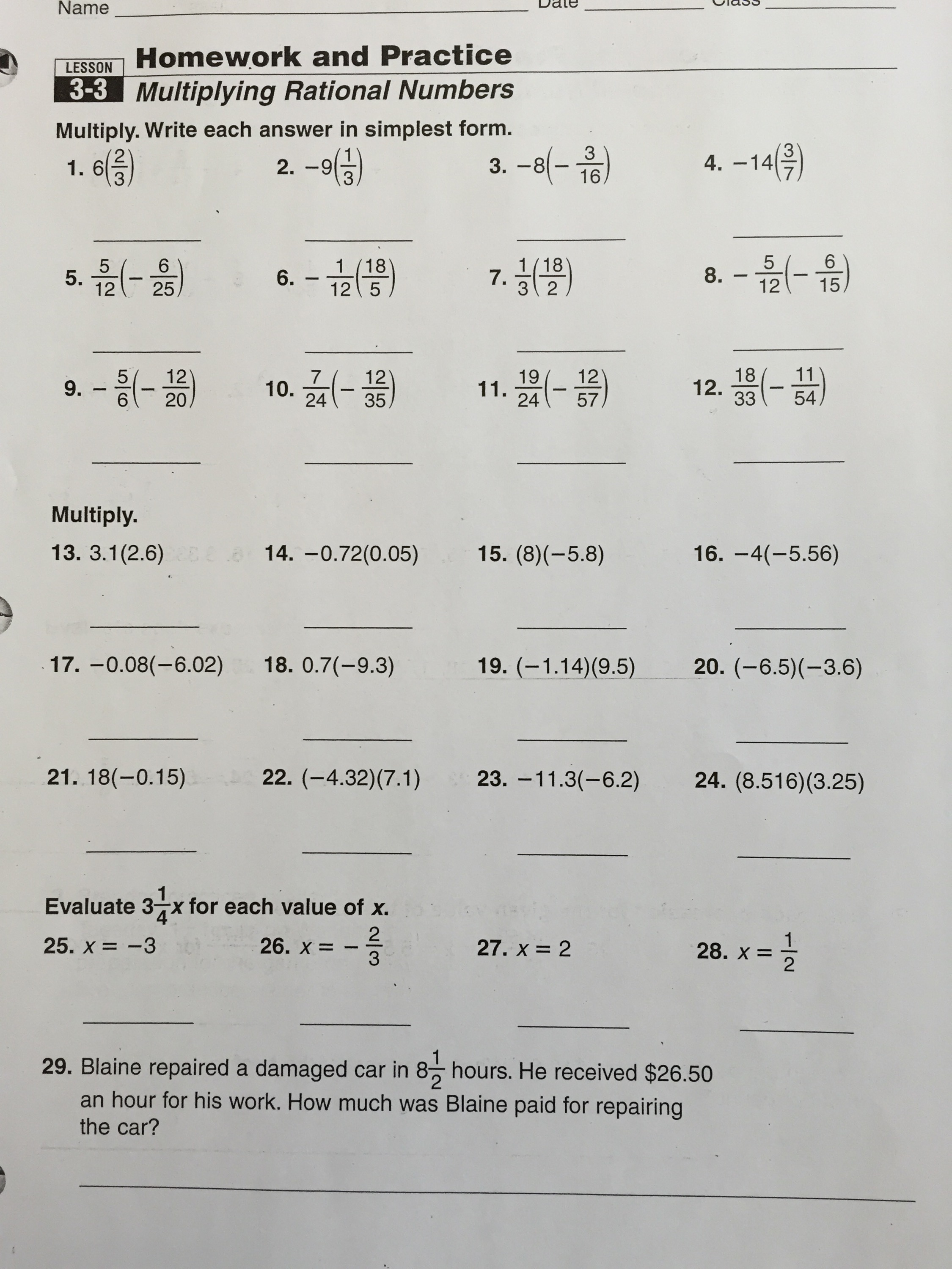 7th Grade Math Homework
