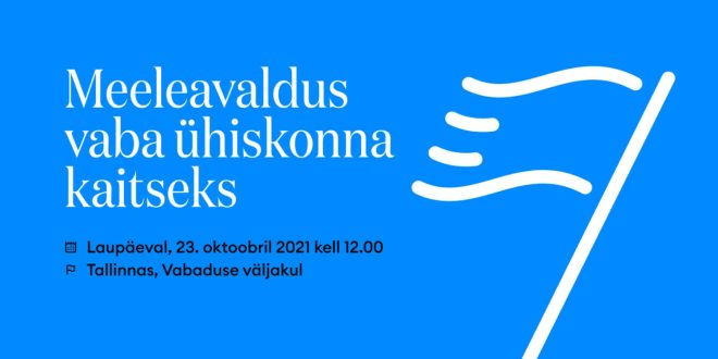 facebook event 1920x1005 sinine 2 1536x804 1 scaled