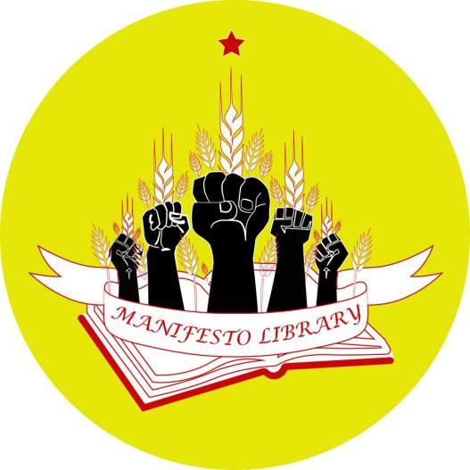 manifesto-library