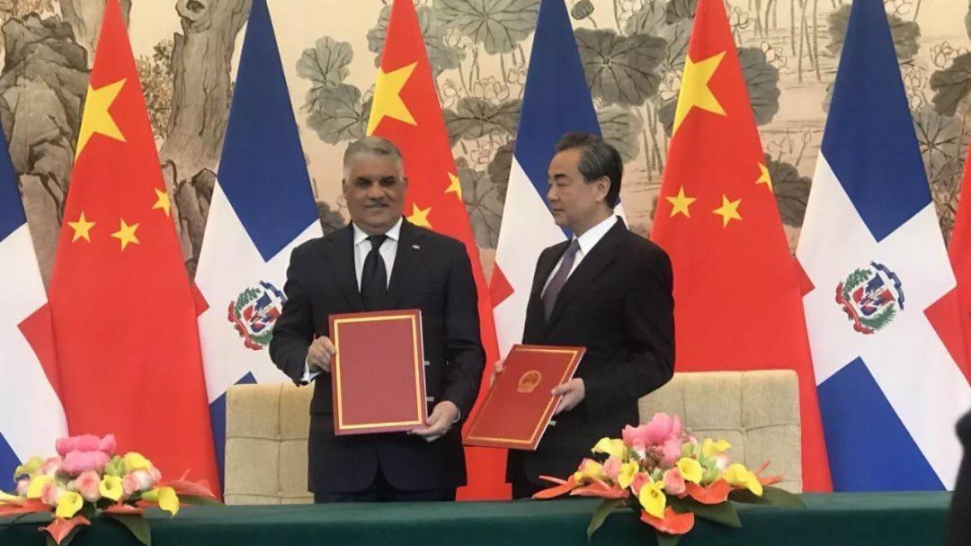 RD establece relaciones diplomáticas con China Popular