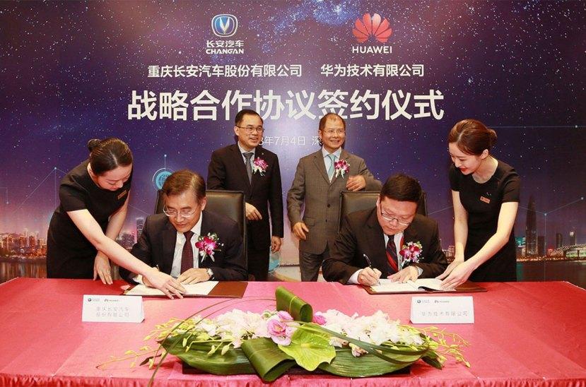 Acuerdo Changan