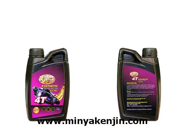 minyak enjin, minyak enjin terbaik, minyak hitam, minyak enjin original, minyak enjin murah, xra power