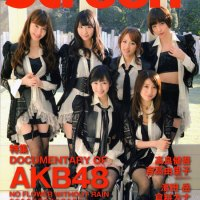 AKB48 Screen Magazine