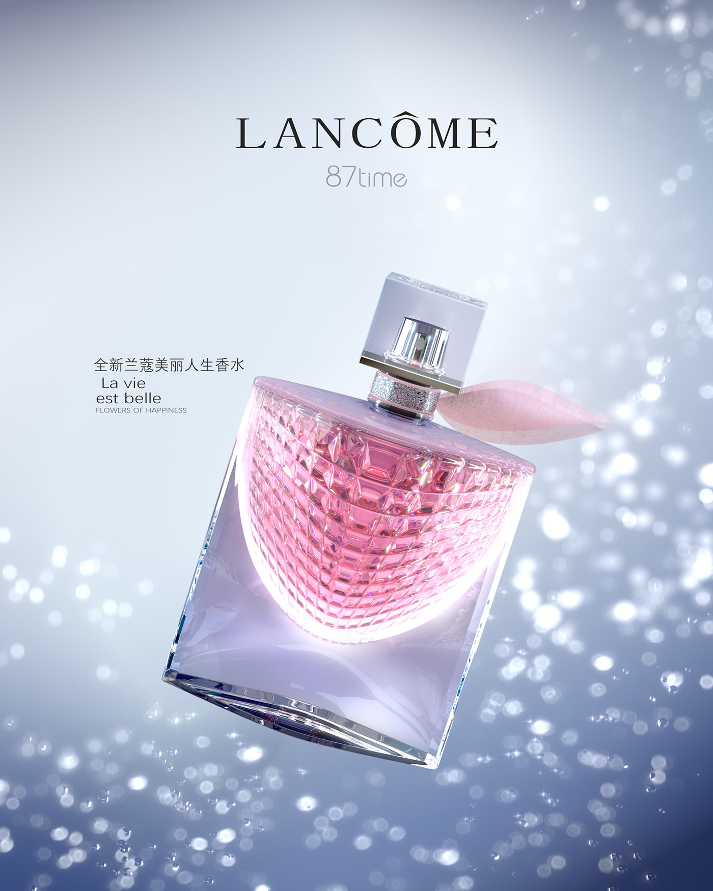 Lancome 美麗人生香水 on Behance