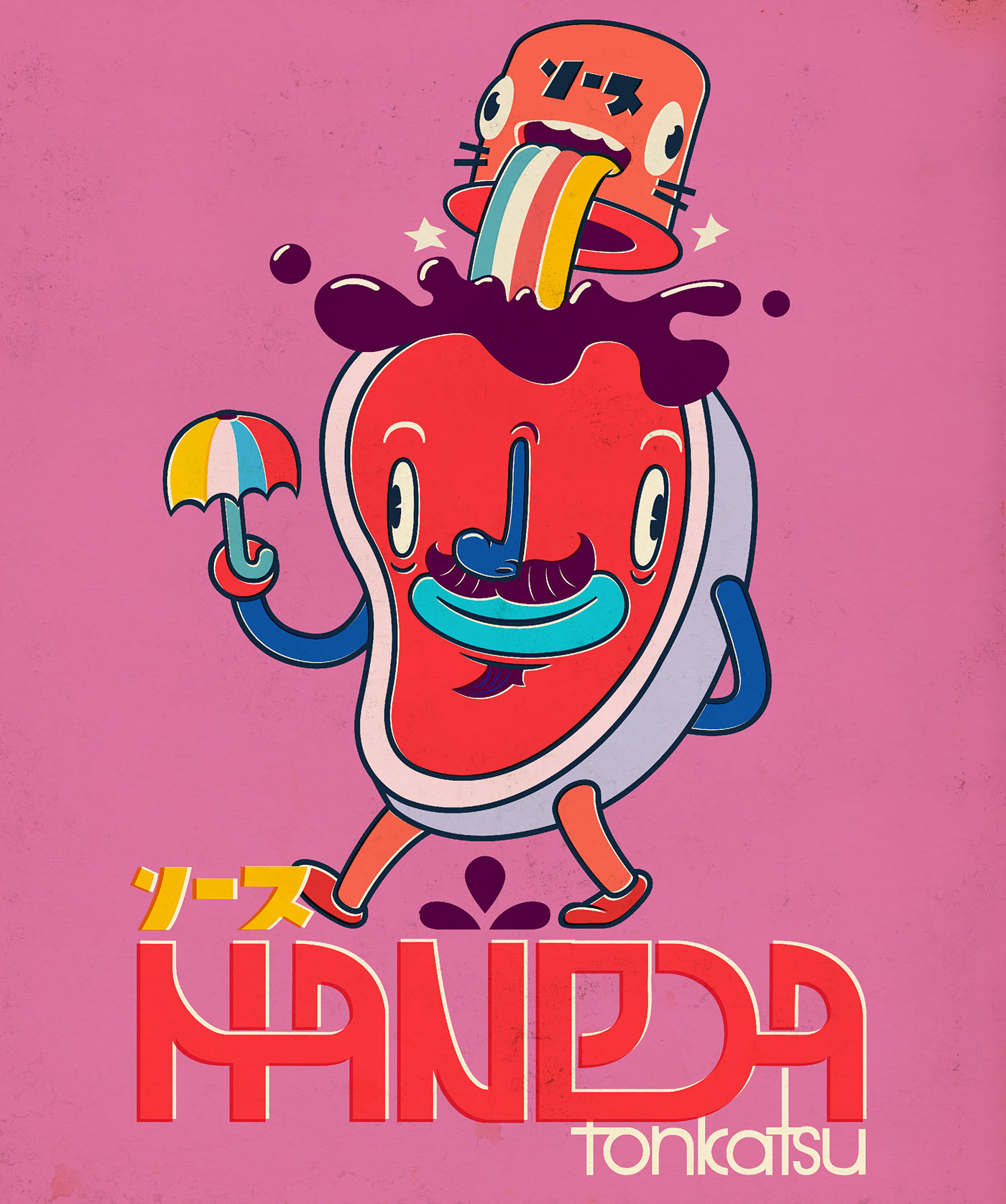 Fake Japanese Vintage Ad Characters! on Behance