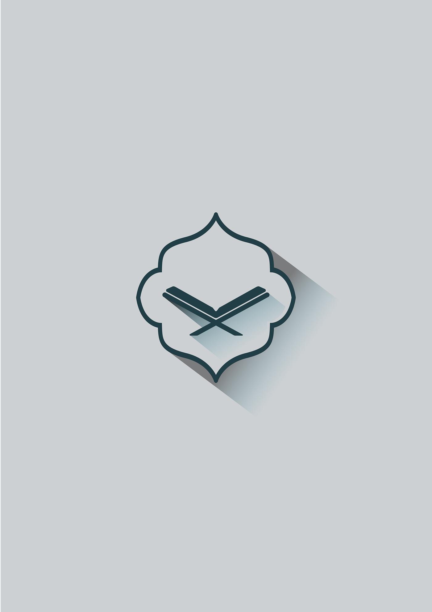 Logo Quran Vector : quran, vector, Qur'an-vector, Behance