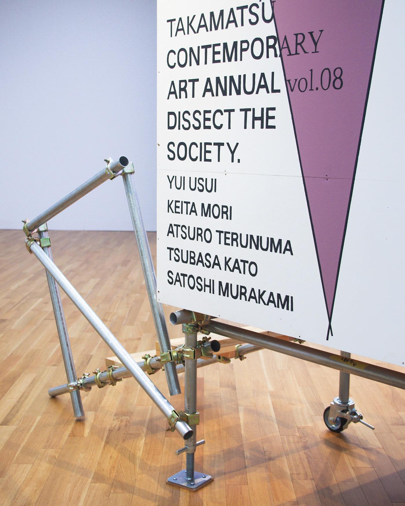 Takamatsu Contemporary Art Annual vol.08 VI on Behance