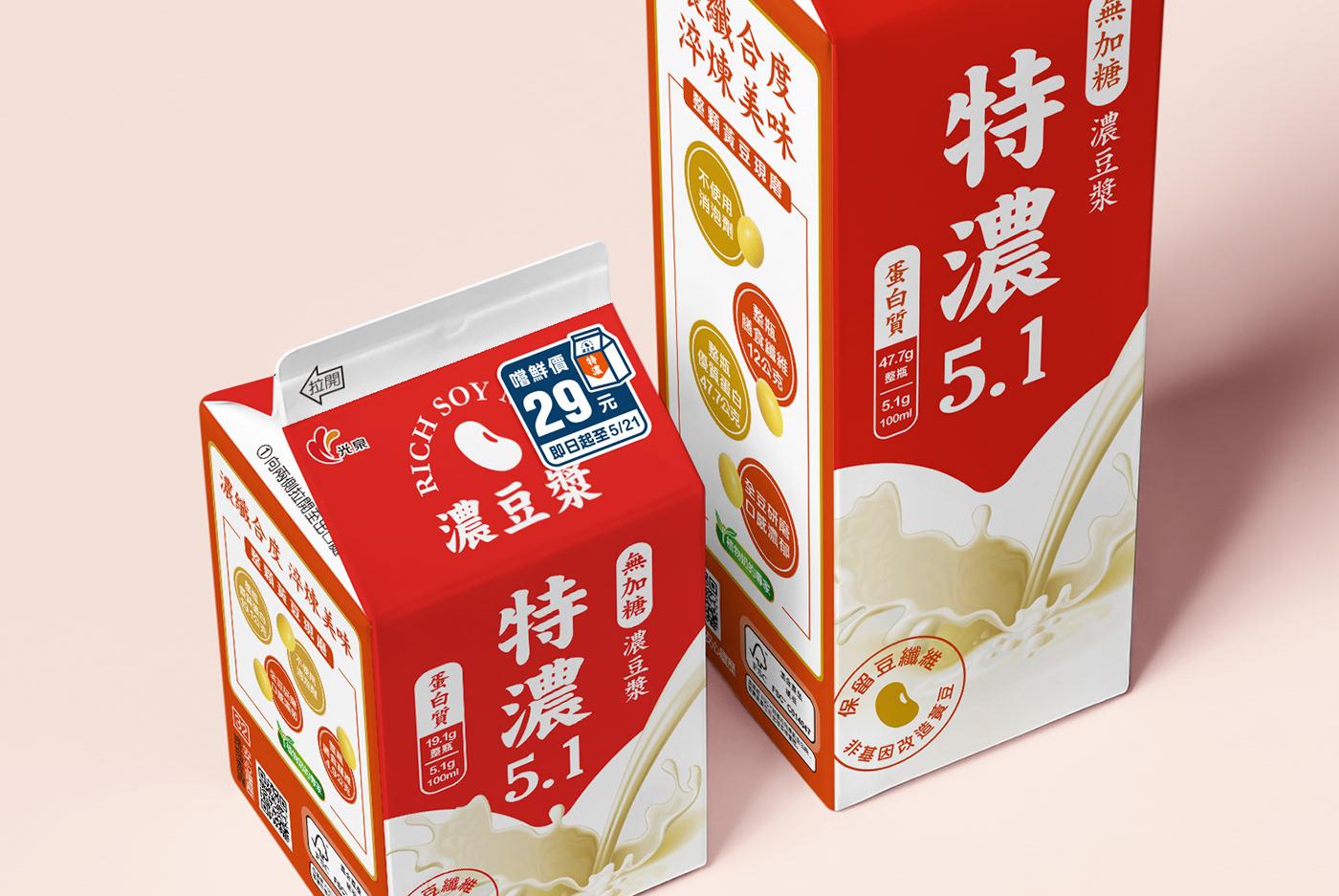 光泉 特濃5.1無加糖濃豆漿 on Behance