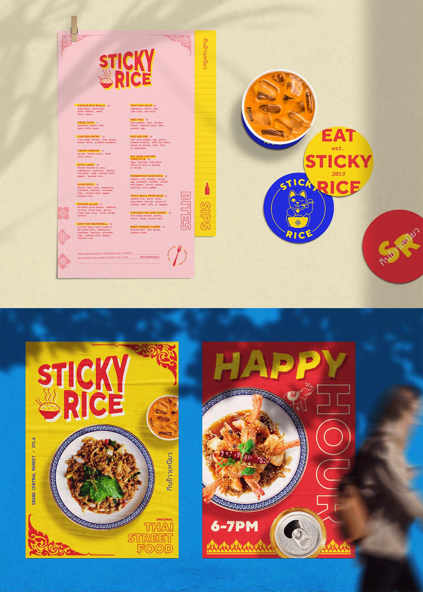 Sticky Rice on Behance