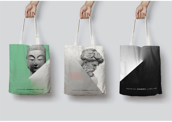 Louvre Abu Dhabi Rebrand Pitch Behance