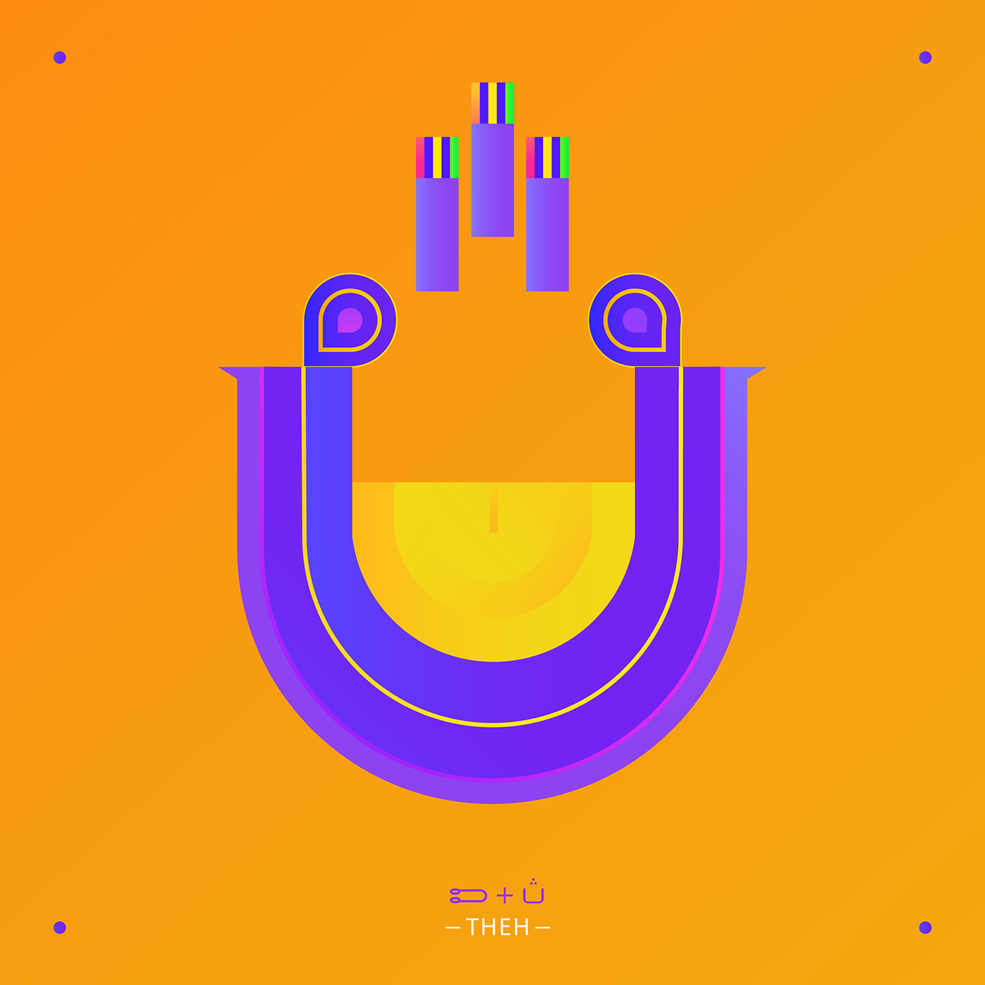 Arabic Hieroglyphs Hybrid On Behance