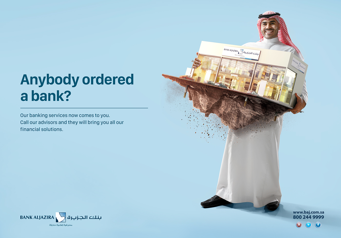 Banking Ads On Behance