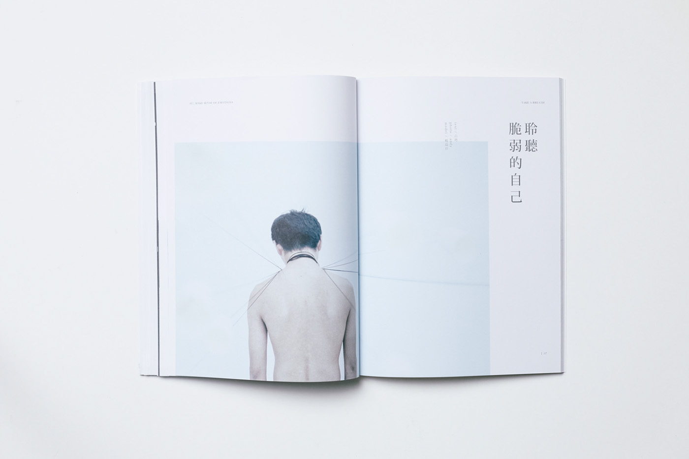 Breakazine! 突破書誌 #049《唞氣》- 雜誌設計 Magazine Design on Behance
