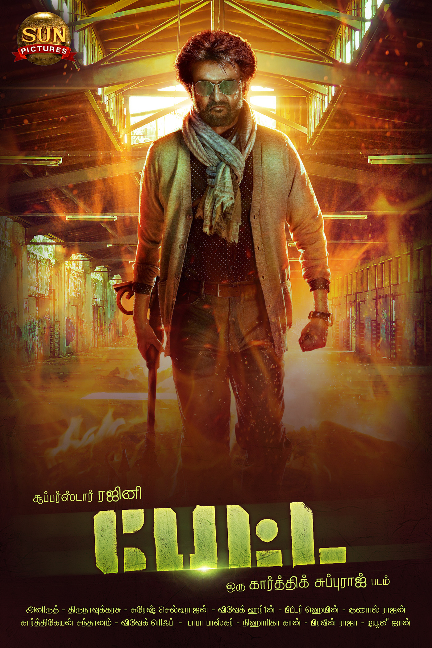 petta movie poster design