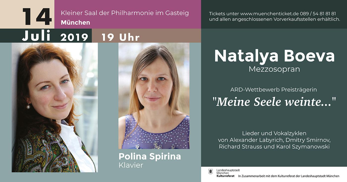 Logotype for Natalya Boeva, mezzo-soprano on Behance