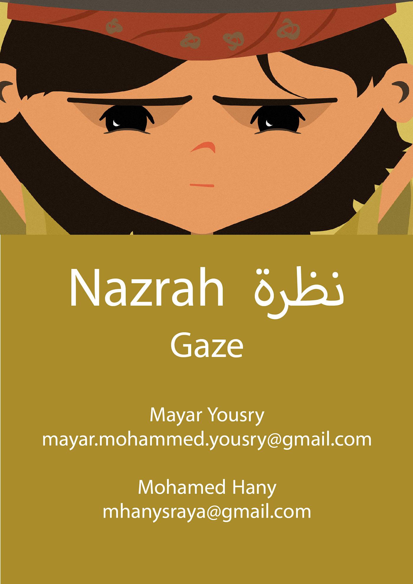 Nazraa (Gaze) short animation film on Behance